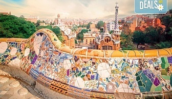 Екскурзия до Барселона, през 2018-та, със Z Tour! 3 нощувки и закуски, самолетен билет, летищни такси, трансфери!