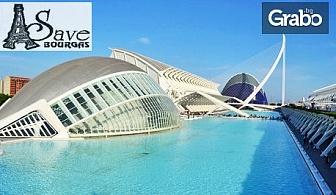 Екскурзия до Барселона, Валенсия, Калела, Елче, Аликанте и Кастелон! 6 нощувки със закуски, плюс 3 вечери и самолетен билет