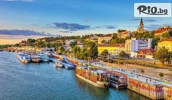 Екскурзия до Белград за деня на народните будители! 2 нощувки със закуски и вечери + транспорт, от Онлайн Травъл
