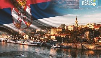 Екскурзия до Белград за Фестивала на бирата на 18-ти и 19-ти август! 1 нощувка със закуска в хотел 2/3*, транспорт, водач и туристическа програма