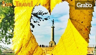 Екскурзия до Белград за 6 Май! 2 нощувки със закуски и транспорт