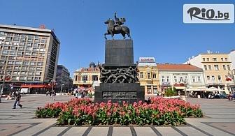 Екскурзия до Белград и Ниш през Октомври! 2 нощувки със закуски + автобусен транспорт и екскурзовод, от Мем Травел