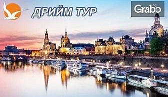 Екскурзия до Белград през Май или Юни! 2 нощувки със закуски и транспорт