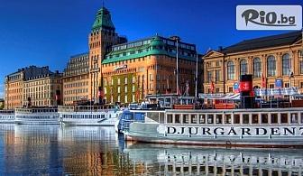 """Екскурзия """"Белите нощи в Скандинавия и Севера"""" - Гьор, Прага, Берлин, Копенхаген, Осло, Стокхолм, Хелзинки, Дрезден и Братислава! 8 нощувки с 4 закуски и 1 вечеря + транспорт, от Bulgarian Holidays"""