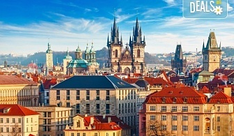 Екскурзия до Братислава, Дрезден и Прага с Ривиера Тур! 3 нощувки със закуски, транспорт, водач и програма в Братислава, Дрезден, Пилзен и Карлови Вари!