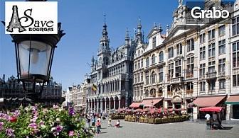 Екскурзия до Брюксел, Антверпен, Мюнхен и Берлин! 6 нощувки с 5 закуски, плюс самолетен билет и посещение на долината на р. Рейн
