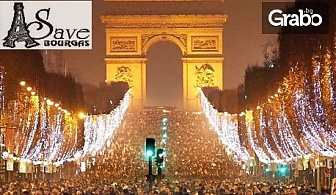 Екскурзия до Брюксел, Париж, Женева, Веве, Монтрьо, Милано и Загреб през Декември! 5 нощувки със закуски, плюс транспорт