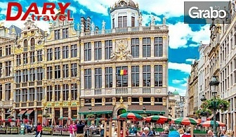 Екскурзия до Брюксел през Май! 3 нощувки със закуски и самолетен билет от София