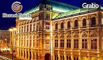 Екскурзия до Будапеща! 2 нощувки със закуски, плюс транспорт и възможност за Виена, Вишеград и Сентендре