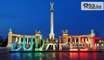 Екскурзия до Будапеща - Перлата на Дунав и Виена - Кралицата на валса! 2 нощувки със закуски, транспорт + пътни такси и екскурзовод, от Комфорт Травел