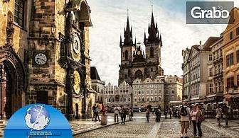 Екскурзия до Будапеща и Прага! 3 нощувки със закуски, плюс транспорт