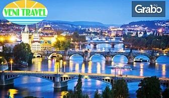 Екскурзия до Будапеща през Май! 2 нощувки със закуски и вечеря, плюс транспорт и възможност за посещение на Виена