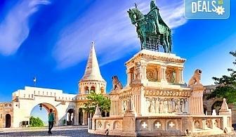 Екскурзия до Будапеща през юли с Караджъ Турс! 2 нощувки със закуски в хотел 2/3* в Будапеща, транспорт и възможност за посещение на Виена!