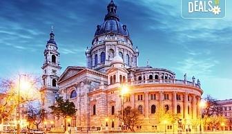 Екскурзия до Будапеща, Унгария: 3 нощувки със закуски, самолетен билет и летищни такси от Абела Тур