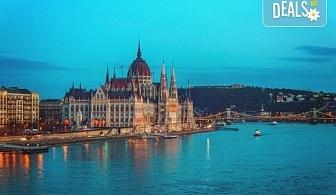Екскурзия до Будапеща, Унгария: 2 нощувки със закуски, транспорт и възможност за посещение на Виена, Естергом, Вишеград и Сентендре от Глобул Турс!