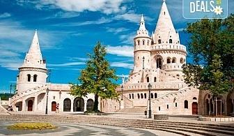 Екскурзия до Будапеща, с възможност за посещение на Виена! 4 дни и 2 нощувки със закуски, транспорт и екскурзовод!
