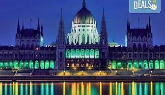 Екскурзия до Будапеща с възможност за посещение на Виена! 2 нощувки със закуски, туристическа програма и транспорт от Плевен и София!