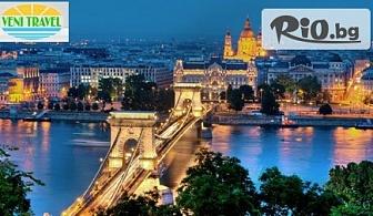 Екскурзия до Будапеща, с възможност за посещение на Виена! 2 нощувки със закуски, 1 вечеря и автобусен транспорт, от ТА Вени Травел