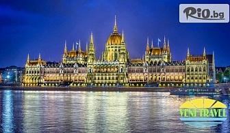 Екскурзия до Будапеща и Виена за Мартенски празници! 2 нощувки със закуски в хотел 2/3* + автобусен транспорт, пътни и магистрални такси, екскурзовод, от Вени Травел