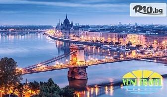 Екскурзия до Будапеща и Виена! 2 нощувки със закуски в хотел 2/3* + автобусен транспорт и екскурзовод, от Вени Травел