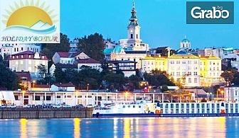 Екскурзия до Будапеща и Виена! 2 нощувки със закуски, плюс транспорт и посещение на Пратер и Парндорф