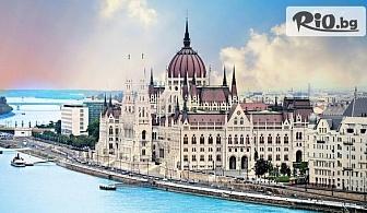 Екскурзия до Будапеща и Виена! 2 нощувки със закуски + транспорт, от Ана Травел