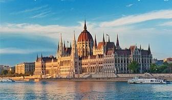Екскурзия до Будапеща, Виена и Нови Сад! Транспорт и 2 нощувки със закуски от Еко Тур Къмпани - на ексклузивна цена до края на Юли