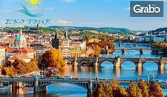 Екскурзия до Будапеща, Виена и Прага! 5 нощувки със закуски, плюс транспорт
