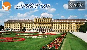 Екскурзия до Будапеща и Виена през Май! 2 нощувки със закуски и транспорт
