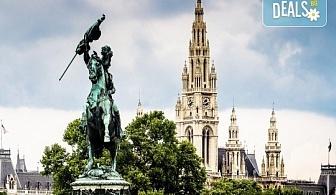 Екскурзия до Будапеща и Виена през юни, със Запрянов Травел! 3 нощувки със закуски в хотели 3*, транспорт и програма