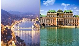 Екскурзия до  Будапеща и Виена! Транспорт, 2 нощувки на човек със закуски  от ТА БОЛГЕРИАН ХОЛИДЕЙС КИТЕН
