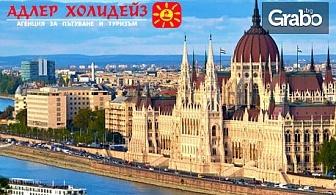 Екскурзия до Будапеща и Виена на 19 - 23 Юли! 3 нощувки със закуски, плюс транспорт