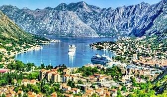 Екскурзия до Будва, Черна Гора за 24-ти май! Транспорт, 3 нощувки със закуски от туристическа агенция Солео 8
