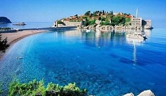 Екскурзия до Будва, Черна Гора  през Юни! Транспорт, 3 нощувки със закуски от туристическа агенция Солео 8