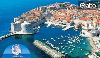 Екскурзия до Будва и Дубровник! 3 нощувки със закуски и вечери, плюс транспорт