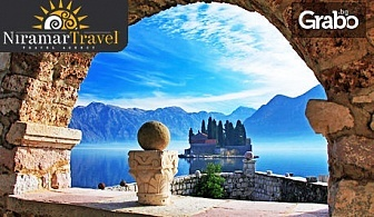 Екскурзия до Будва, Котор, Дубровник, Мостар и Сараево с 4 нощувки със закуски и вечери, плюс транспорт