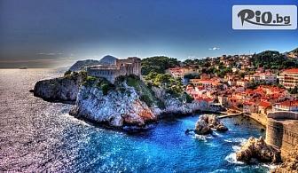 Екскурзия до Будва, Котор и Дубровник през септември! 3 нощувки със закуски + Бонус: вечери в хотел 3*, автобусен транспорт и екскурзовод, от Вени Травел
