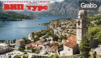 Екскурзия до Будва! 5 или 6 нощувки със закуски и вечери, плюс транспорт и възможност за посещение на Дубровник и Котор