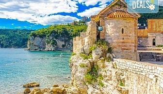 Екскурзия до Будва през април с Караджъ Турс! 3 нощувки със закуски, транспорт и възможност за посещение на Котор, Пераст и Дубровник!