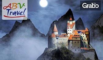 Екскурзия до Букурещ, Синая, Бран и Брашов през Юни! 2 нощувки със закуски, плюс транспорт