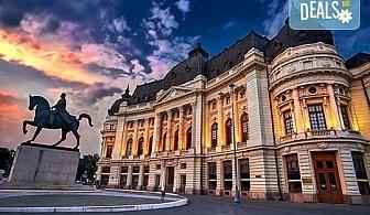 Екскурзия до Букурещ и Синая, Румъния! 2 нощувки със закуски и транспорт в хотел по избор, транспорт и екскурзовод от Глобул Турс!