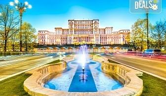 Екскурзия до Букурещ и Синая, Румъния! 2 нощувки със закуски, транспорт, екскурзовод и възможност за посещение на замъка на Дракула и Брашов!