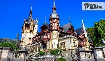 Eкскурзия до Букурещ и Синая с възможност за посещение на Бран и Брашов! 2 нощувки със закуски + автобусен транспорт и екскурзовод, от ABV Travels