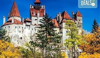 Екскурзия до Букурещ и Трансилвания на дата по избор! 2 нощувки със закуски и транспорт, посещение на Пелеш, Пелишор, Бран и замъка на Дракула