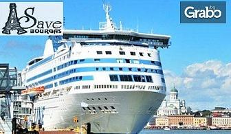 Екскурзия до Чехия, Германия, Дания, Швеция, Финландия и Унгария! 7 нощувки с 3 закуски и транспорт с автобус и ферибот
