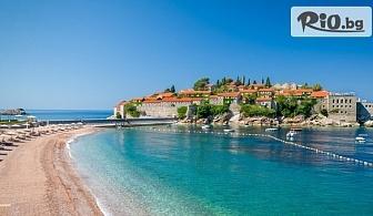 Екскурзия до Черна гора - Будва, и възможност за посещение на Котор, Пераст и Дубровник! 3 нощувки със закуски, транспорт и туристическа програма, от Караджъ Турс