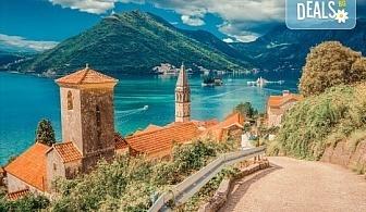 Екскурзия до Черна гора и Хърватия през март и април: 3 нощувки със закуски и вечери в TATJANA 3*, транспорт и водач от Имтур!