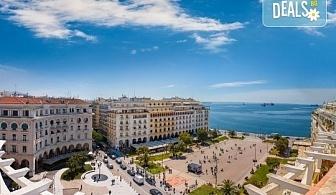 Екскурзия за Цветница до Солун, Гърция, със ТА Солео 8! 1 нощувка със закуска в хотел Sun beach 4*, разходка до Агия Триада, транспорт и екскурзовод