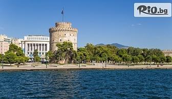 Екскурзия за Цветница до Солун! Нощувка със закуска в Хотел Capsis 4* + автобусен транспорт, от Онлайн Травъл
