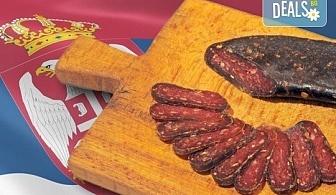 Екскурзия за 1 ден до Фестивала на пегланата колбасица в Пирот, Сърбия, на 26.01. или на 27.01.! Транспорт и водач от ТА Поход